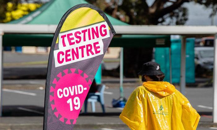 Dr Rawiri Taonui |  Covid-19 Update for Māori 17 April 2020