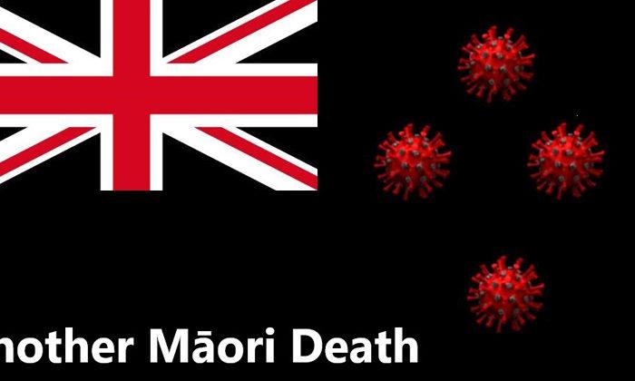 Dr Rawiri Taonui   Covid Another Māori Death 16 September 2020