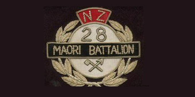 Scholarship board to guard 28 Battalion legacy
