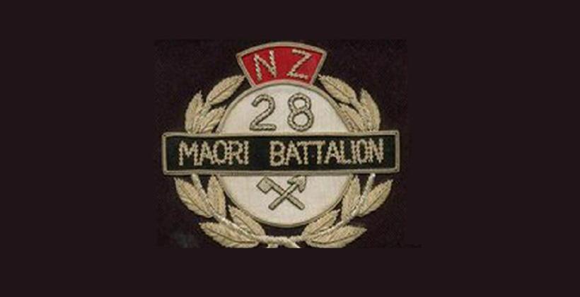 Paakiwaha |Mike Kake - 28 Maori Battalion A Company