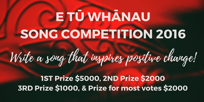 E Tu Whanau Song Competition 2016