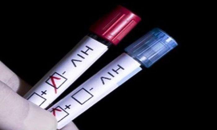 Maori added to international HIV study