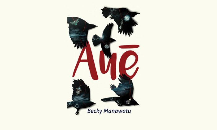 First novel wins top book prize
