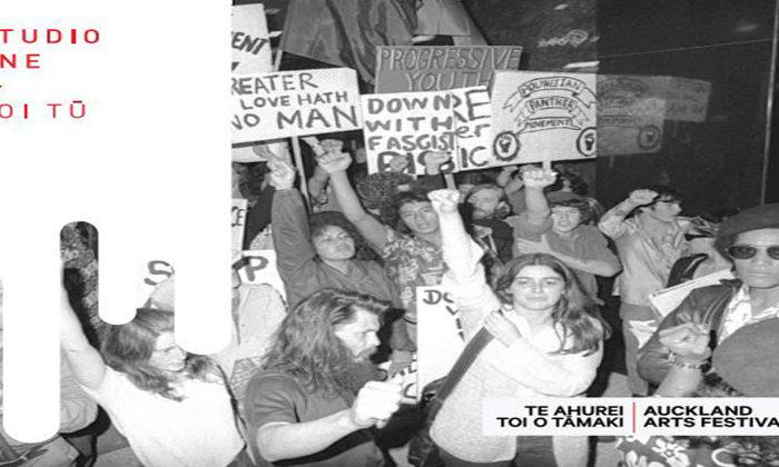 Dawn raid memories show country's progress