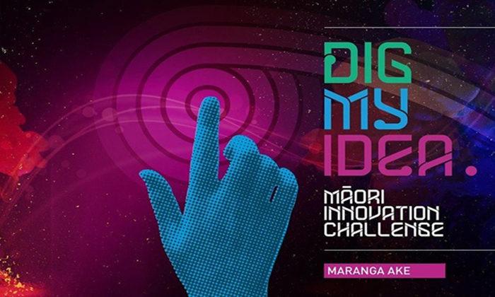 DIGMYIDEA opens world of innovation