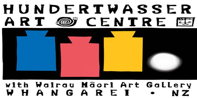 Seed sown for Hundertwasser centre