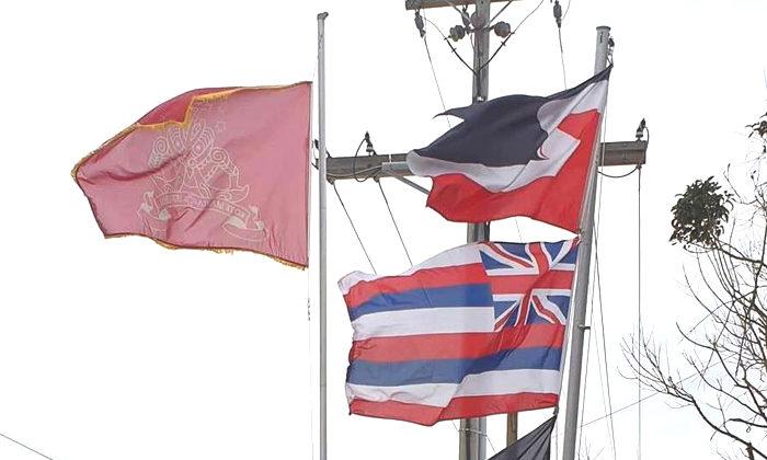 King's flag lowered at Ihumatao