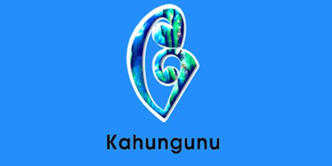 Whakahou Pūnaha Ture a Ngāti Kahungunu