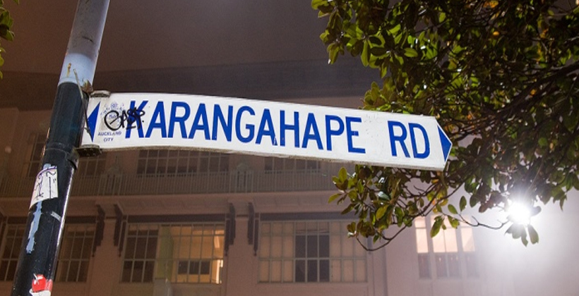 Karangahape history unveiled