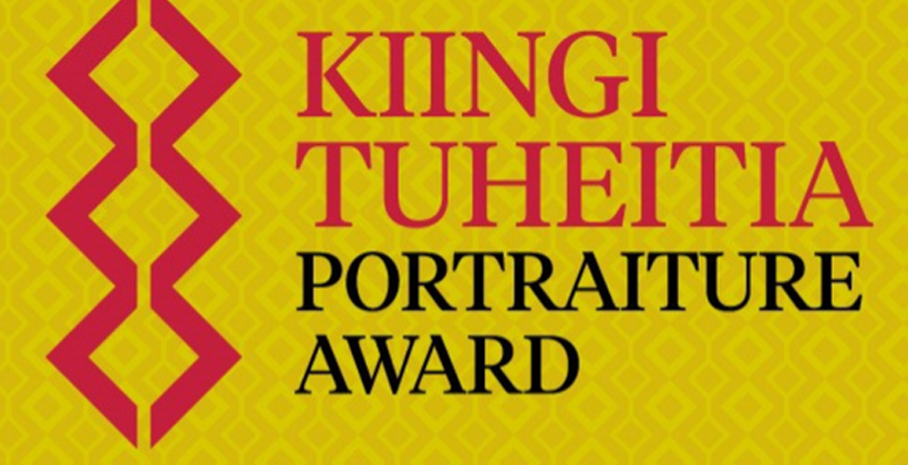 Strong showing for king's portrait award