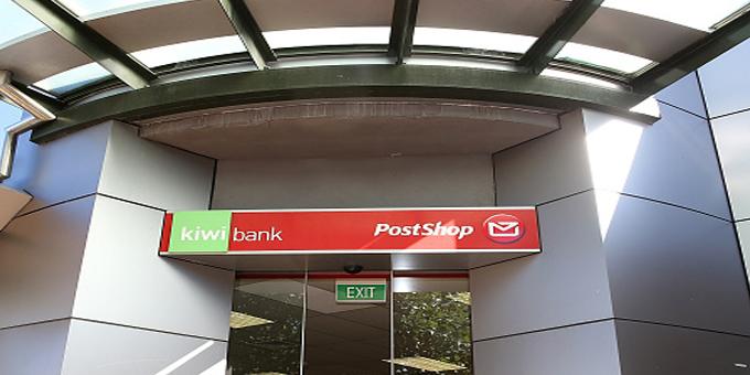 Kiwibank important to Maori economy