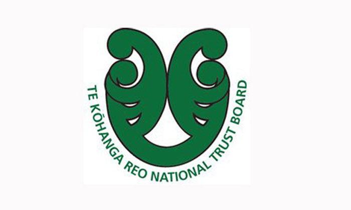 Press Release   Te Kōhanga National Trust Board Election Results 2021