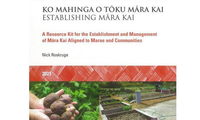 Maara kai guidebook a path to independence