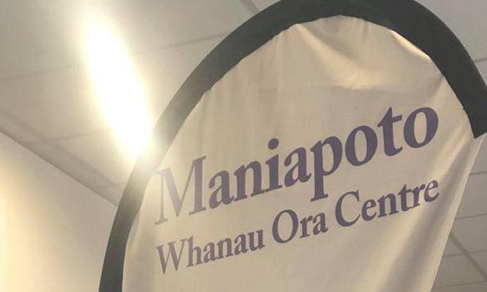 Whanau Ora Centre expands services