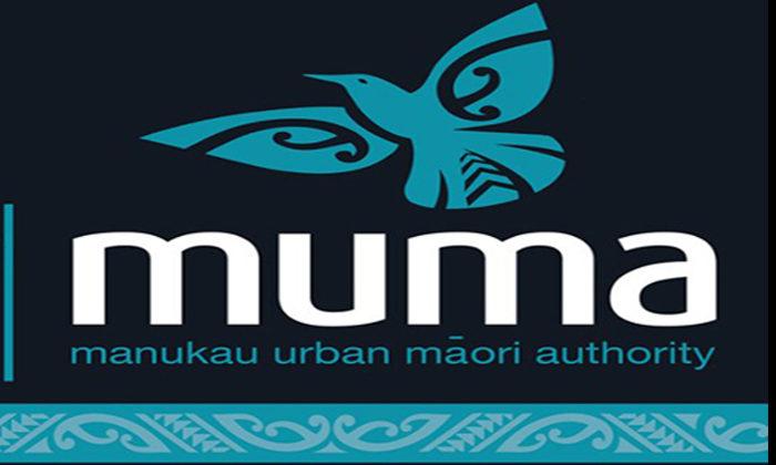 Postponement of South Auckland Concert 'Waitangi ki Manukau'