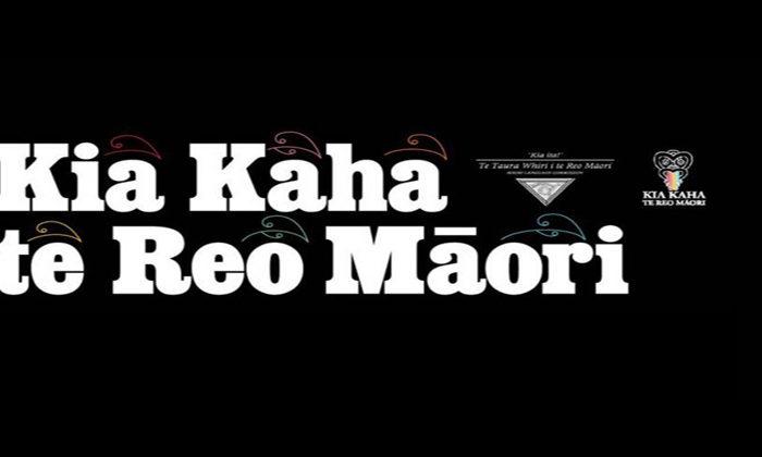 Maori Language Week goes virtual