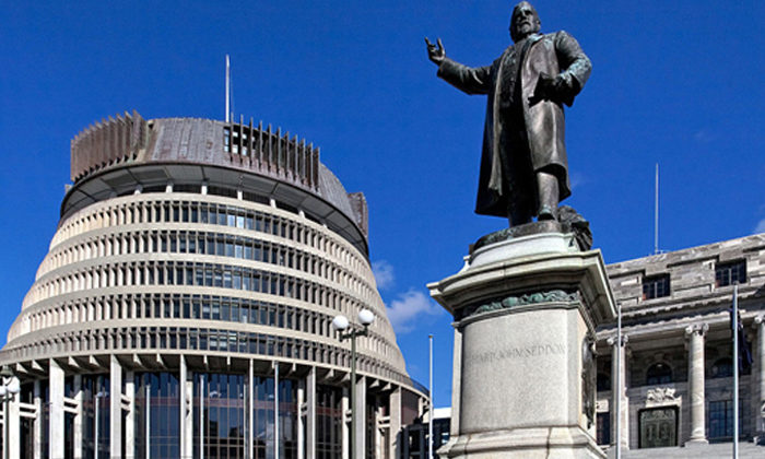Greens backing Maori seats urgency