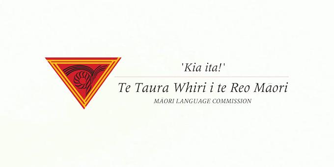 Community law manual goes bilingual