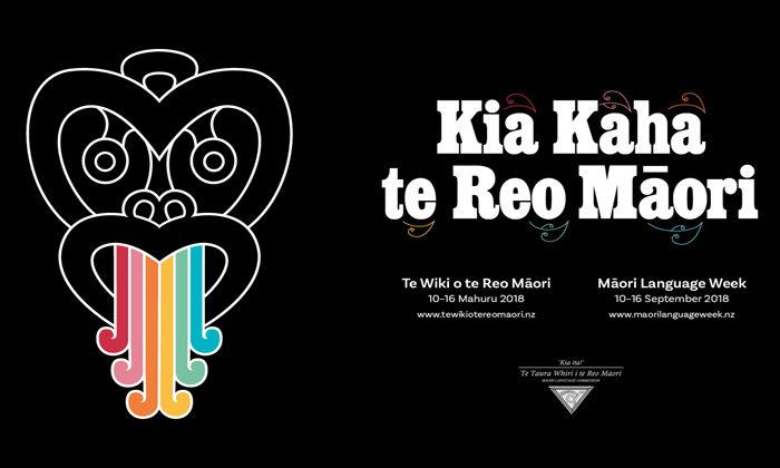 Tīmata Te Wiki o te reo Māori