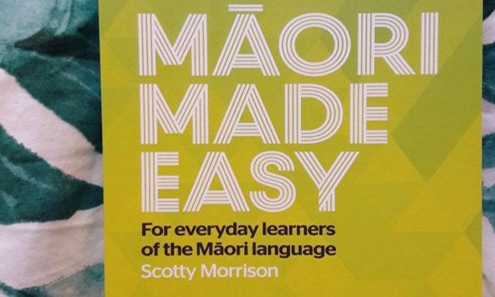 Māori lessons lockdown reading choice