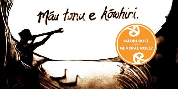 Kōwhiringa Pooti Māori