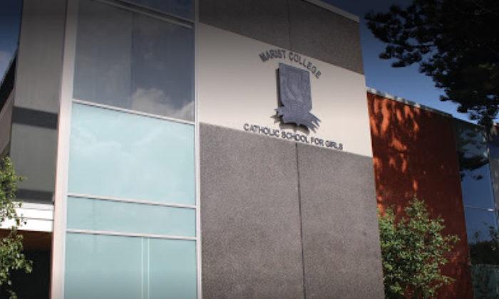 Marist testing finds weak COVID case