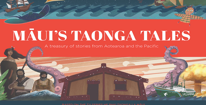 Te Papa  taonga inspire children's tales