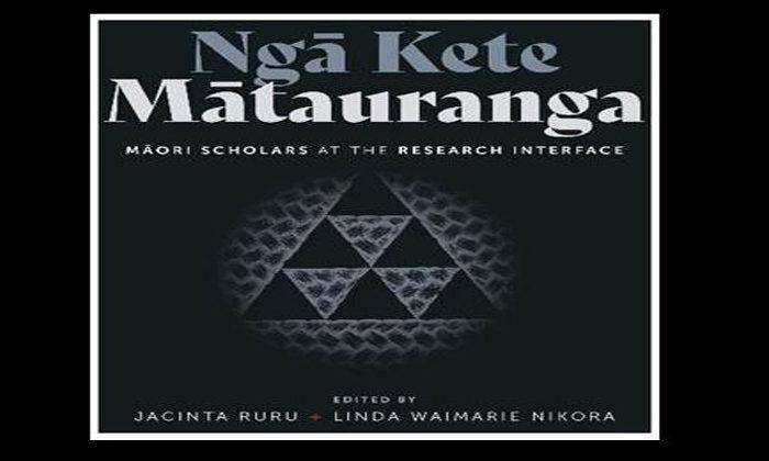 Maori lived experience boosts academic achievement