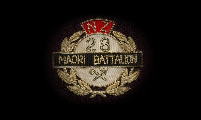 Maori Battalion history resource launched