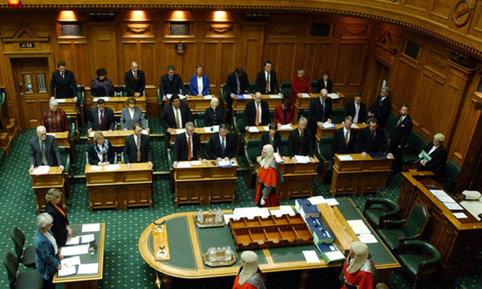 Maori wards Bill pushed through under urgency