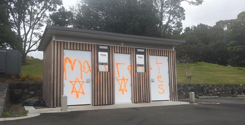 Hate speech reprisal for Owairaka tent grab