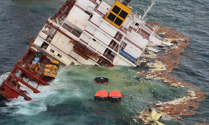 Rena crash severs iwi ties