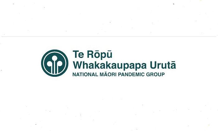 Te Roopuu Whakakaupapa Urutaa -  Whanau Information