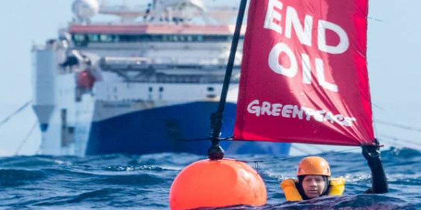 No crime in oil ship blockade