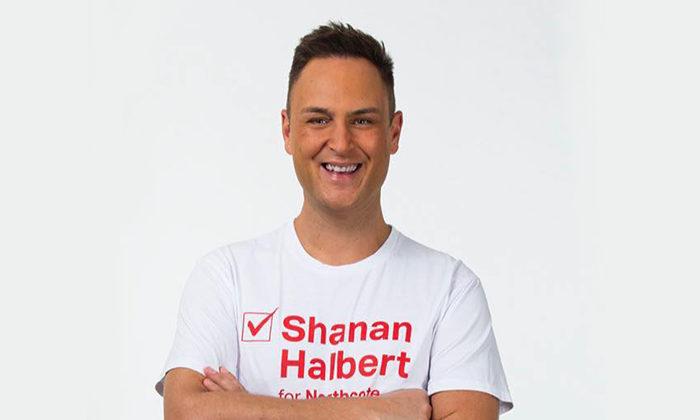 Halbert sees new start for Te Raki Paewhenua under Labour
