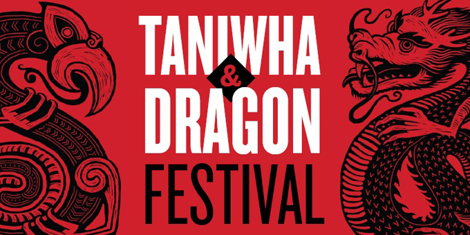 Taniwha ready to welcome dragon