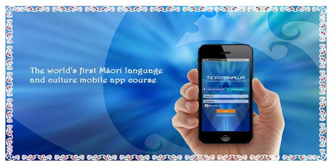 Reo on smartphone way of future