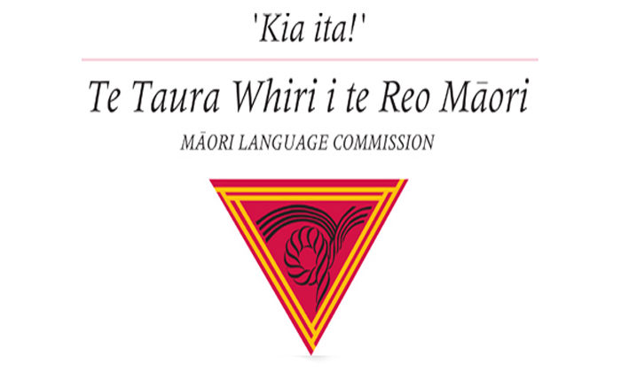 Record entries for te reo awards