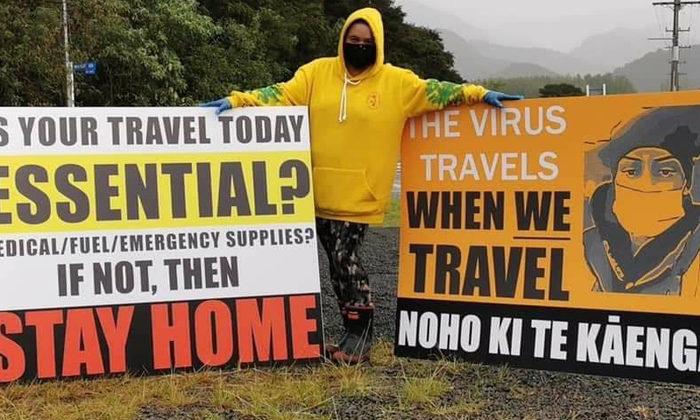 Ngā Taupātanga O Te Whānau-a-Apanui