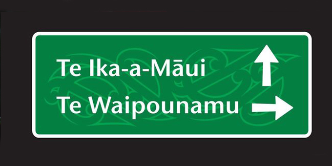 Names the theme for Māori language week