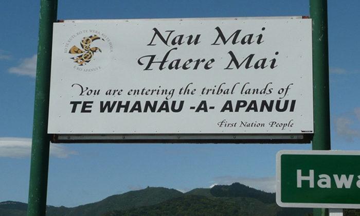 Me tū tonu ngā taupātanga ki Te Whānau-a-Apanui