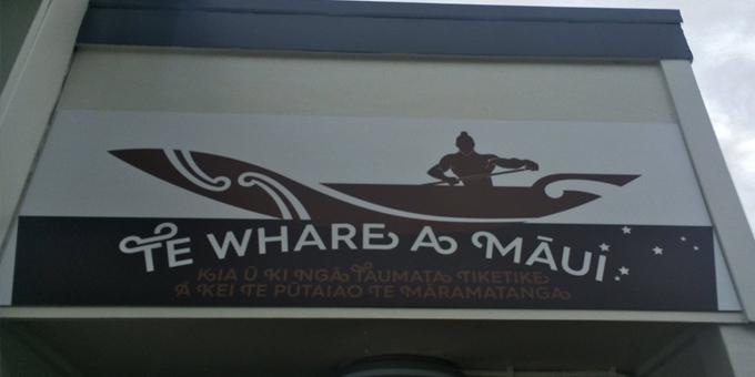 Te Whare a Maui place for Maori innovation
