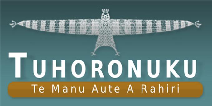 Tuhoronuku fragments after split vote