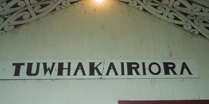 Ko ngā maunga kōrero ō Ngāti Porou