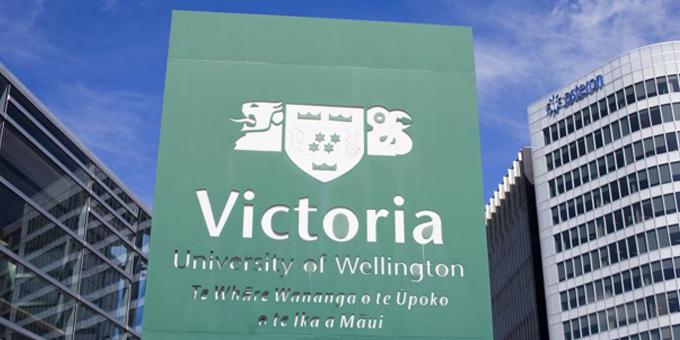 Uni to lose Victoria name