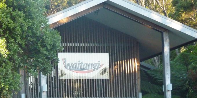 He whakaaturanga motuhake kei te tu mai