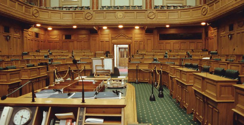 Parliament sitting assertion of white privilege